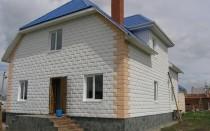Строим дом из пеноблоков: расчет стоимости