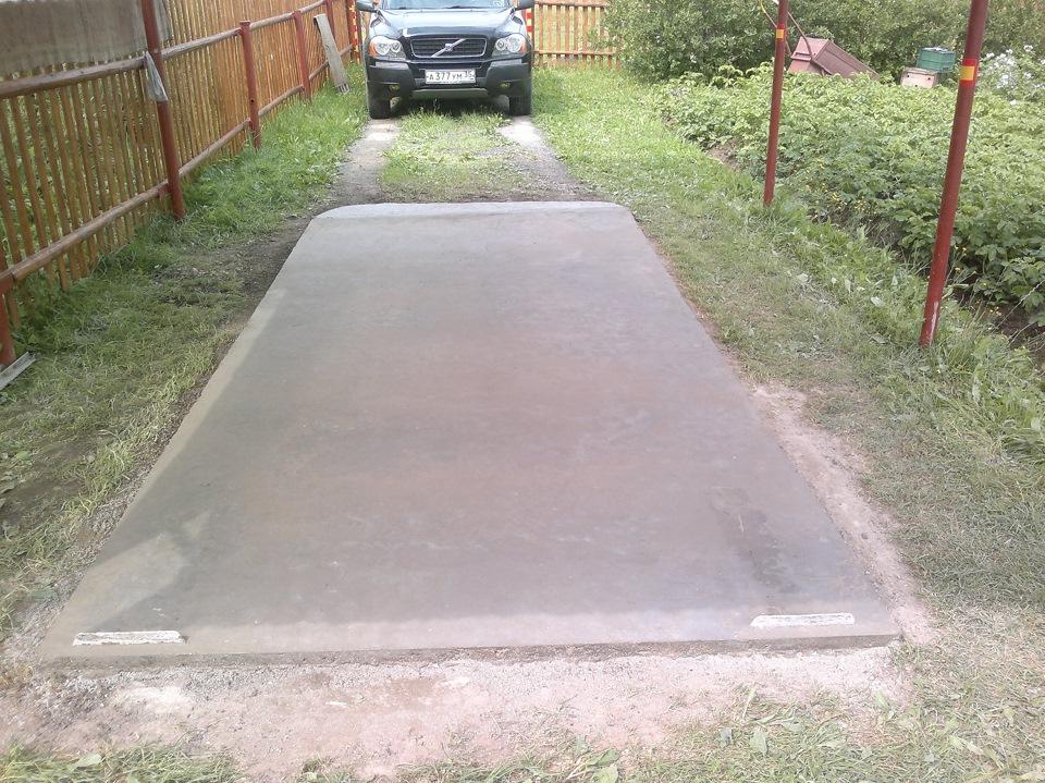 Бетонная площадка под автомобиль