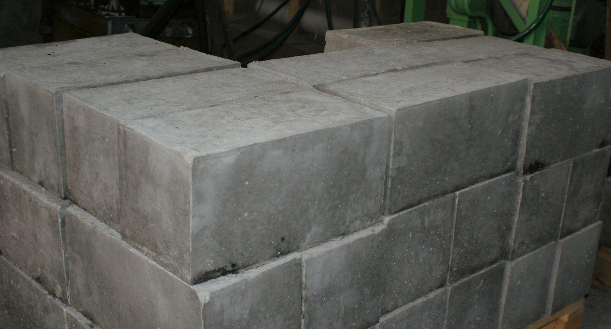 Блоки бетонные