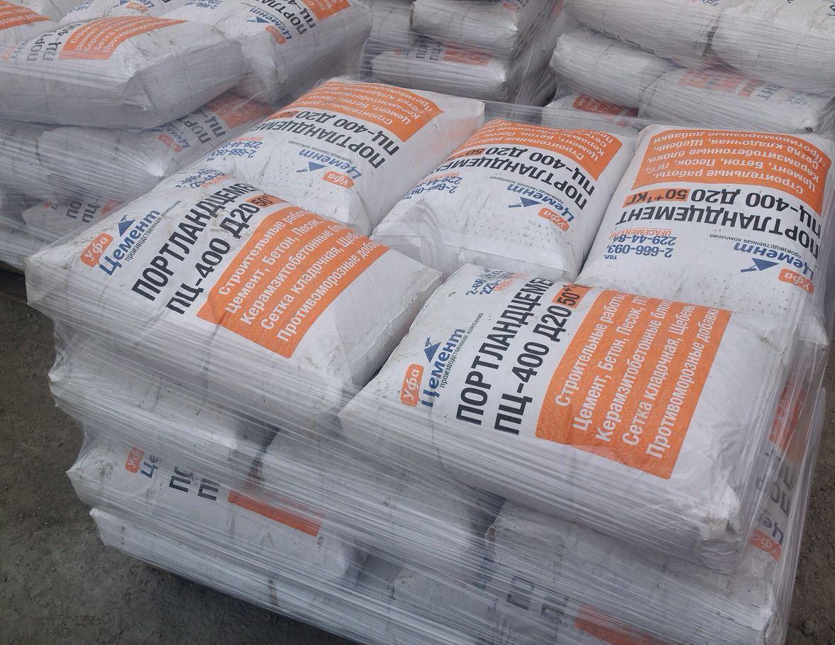 Цемент для приготовления бетона