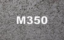 Бетон м350 — состав, особенности, способ приготовления