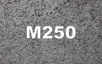 Бетон м250 — характеристики, состав и применение