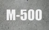 Бетон м500 — параметры, состав, сферы применения