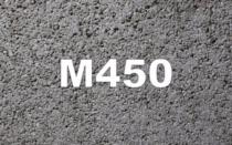 Бетон м450 — где используется, и какой имеет состав?